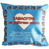 Подушка Камасутра