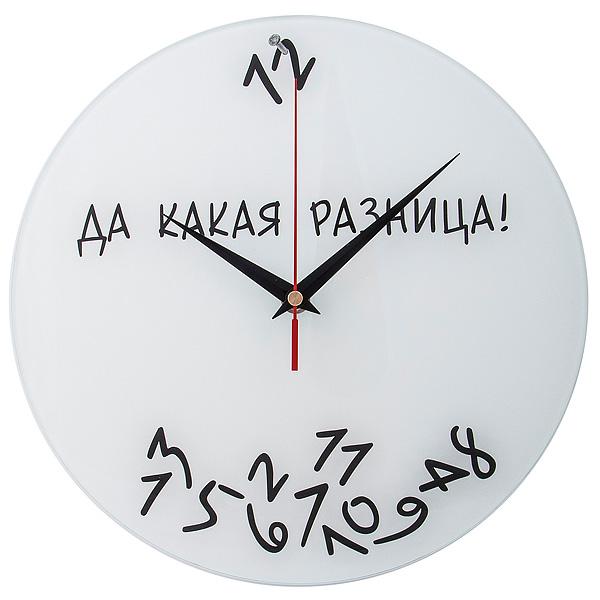 Часы АнтиЧасы Да какая разница