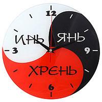 Часы АнтиЧасы Инь Янь Хрень Стеклянные