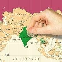 Тубус- карта План покорения МИРА 80х60см