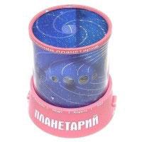 Ночник проектор звездного неба Планеты роз.