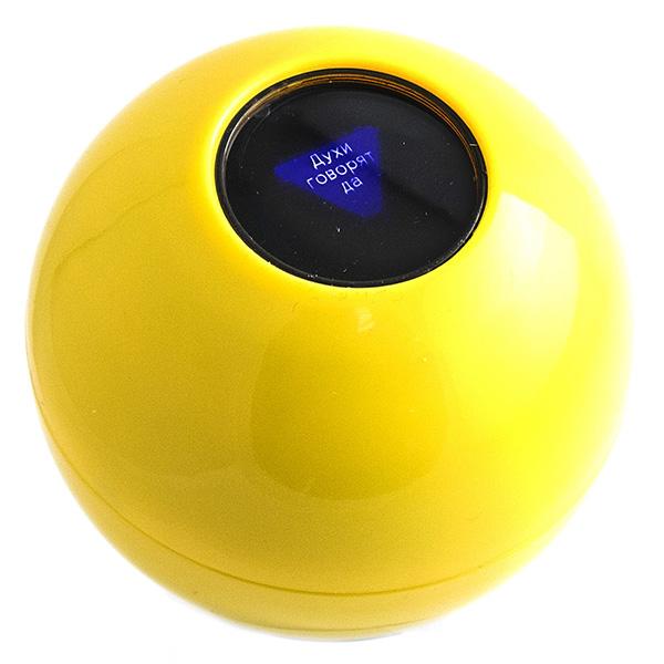 Шар для принятия решений желтый D-7 см Эврика