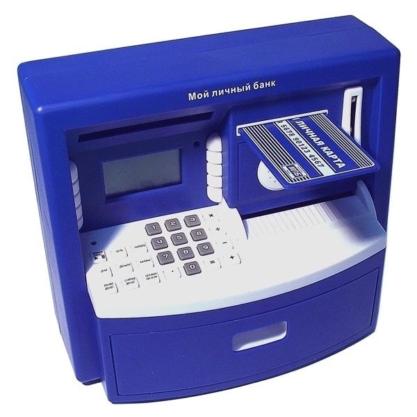 Как сделать копилку банкомат
