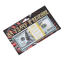 Забавная Пачка На удачу и везение 100  долларов
