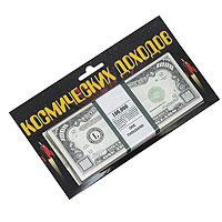 Забавная Пачка Космических доходов 1000  долларов