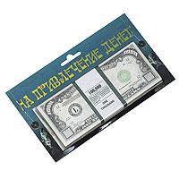 Забавная Пачка На привлечение денег 1000  долларов