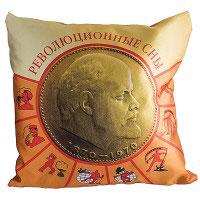 Подушка Революционные сны